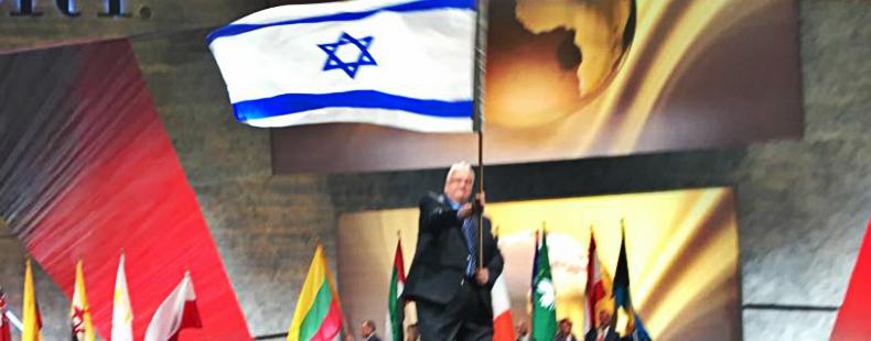 MDRT Israel