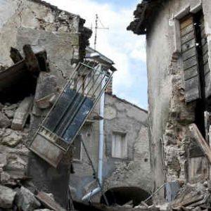 מה עושים ברעידת אדמה