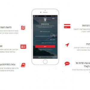 PassportcCrd App