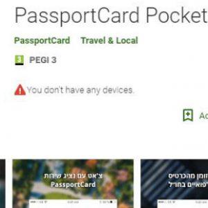 PassportCard Pocket