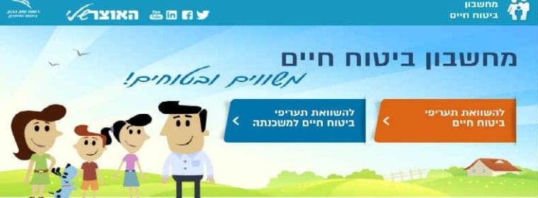 life insurance gov