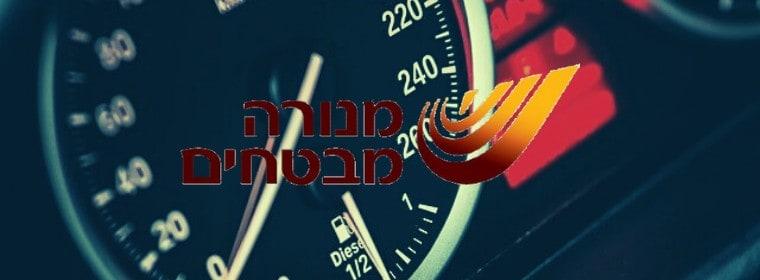 מנורה ביטוח רכב
