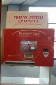 מכונת חלוקת כרטיסי passportcard