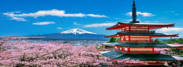ביטוח נסיעות ליפן