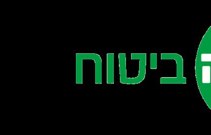 shlomo-logo1